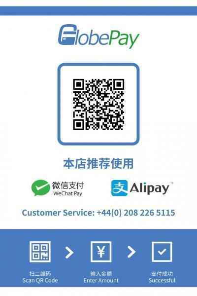 Malvern Wechat Alipay GBP